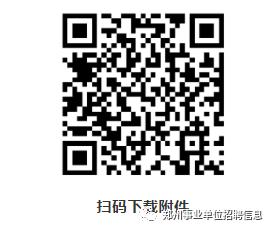 660728-2103110950133I.png